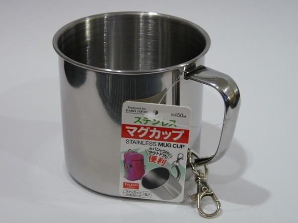 クッカー代わりにもなる?シングル450ml(実は500ml)ステンレス製マグカップ、ホルダー付き! @100均ダイソー