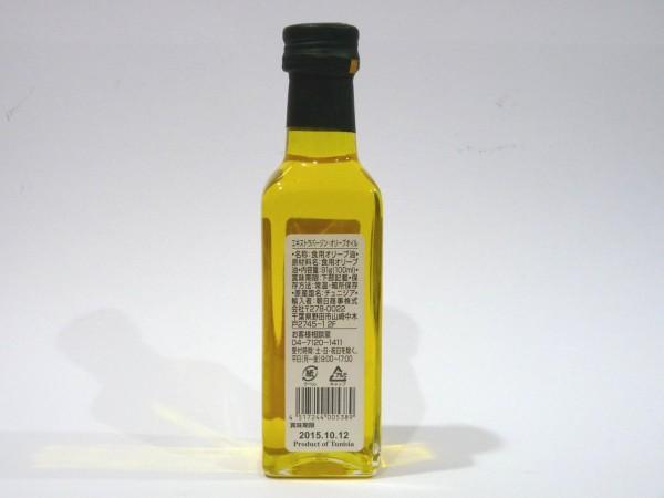 百均浪漫・エクストラバージン・オリーブオイル100ml角瓶