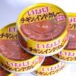 百均浪漫・いなばチキンとインドカレー バターチキン125g缶