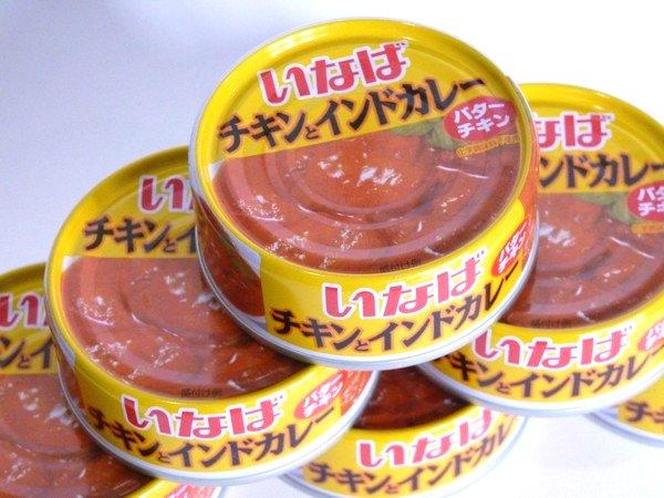 またまたお得な125g缶発見!いなばのチキンとインドカレー バターチキン 125g缶 @100均キャンドゥ