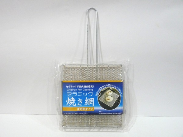 百均浪漫・セラミック焼き網・正方形タイプ