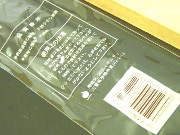 百均浪漫・天然木製塗スプーン16cm