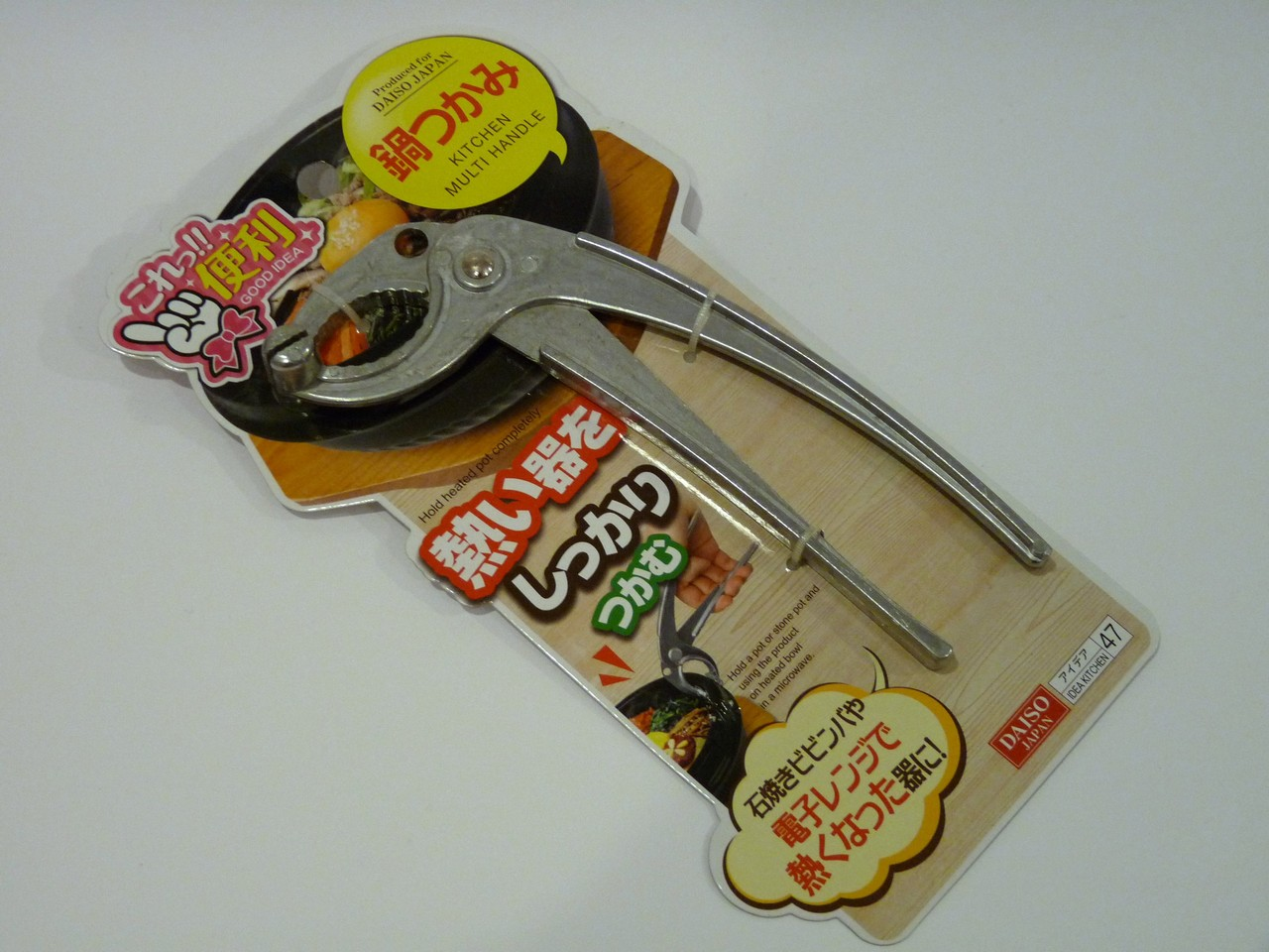 Daiso kitchen multi handle 01
