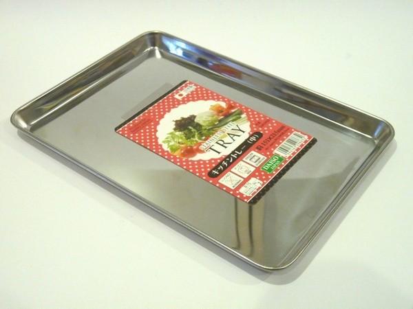 ステンレス製キッチントレー(中)約151 × 215mm @100均ダイソー