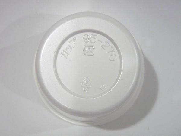 百均浪漫・とても使いやすい!使い捨てスープカップ