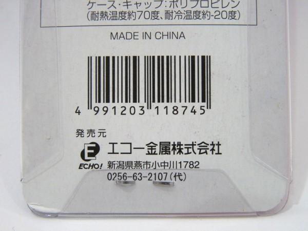 百均浪漫・エコー金属カッターナイフ替刃[大]
