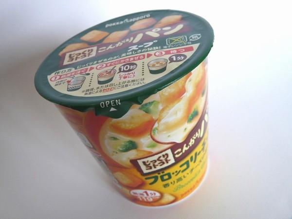 安い!濃厚でおいしいカップスープ、じっくりコトコトこんがりパンブロッコリーチーズポタージュ @100均セリア