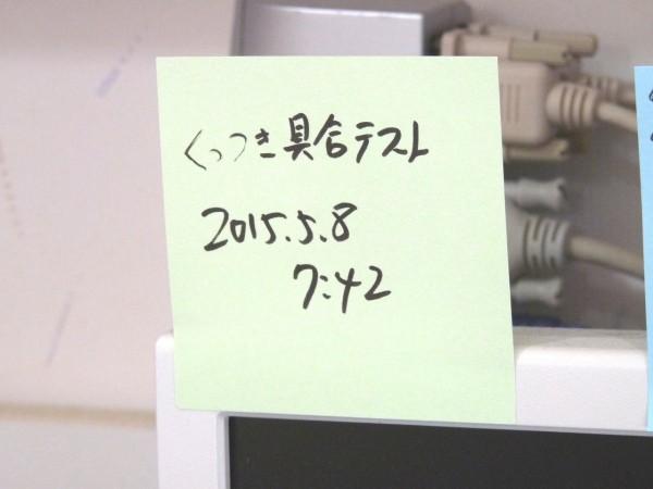 百均浪漫◆セイワ・プロ ふせんメモ75x75mm 150枚入