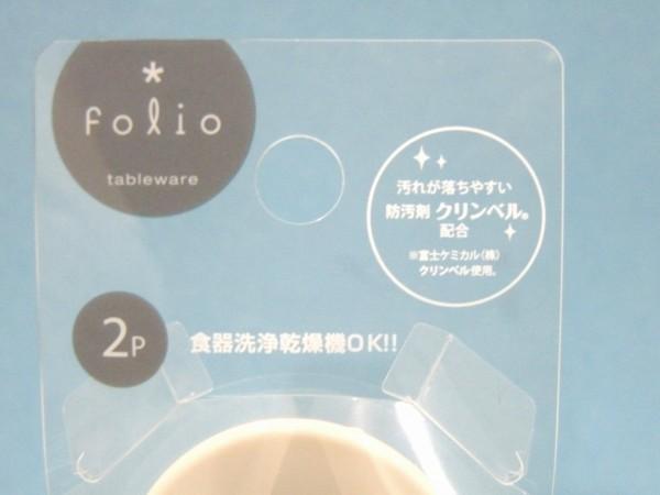 百均浪漫◆フォリオ プラスチック製スプーン2Pホワイト