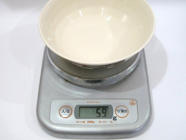 百均浪漫◆K472-1 ほのか 小鉢 白