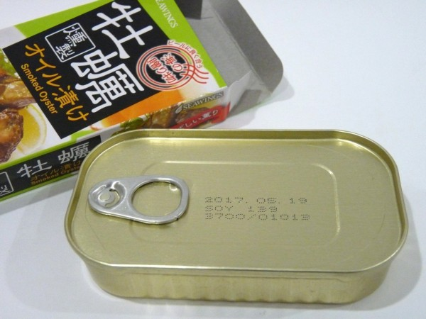 百均浪漫◆燻製牡蠣のオイル漬け缶詰