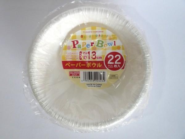 百均浪漫◆ペーパーボウル13cm 22枚入
