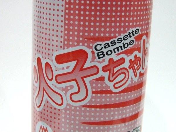 激安カセットボンベ缶(カセットコンロ用)火子ちゃん  @100均 ダイソー