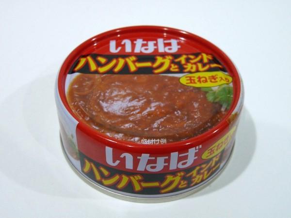すごい!一缶でハンバーグカレー♪いなばのハンバーグとインドカレー玉ねぎ入り @100均 キャンドゥ