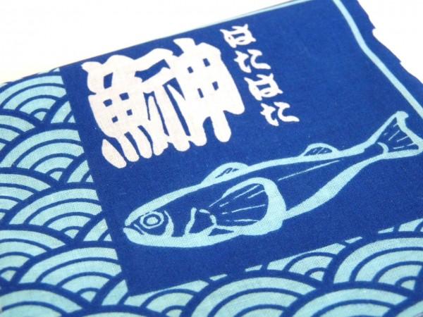 百均浪漫◆フジサキてぬぐいバンダナ 魚偏