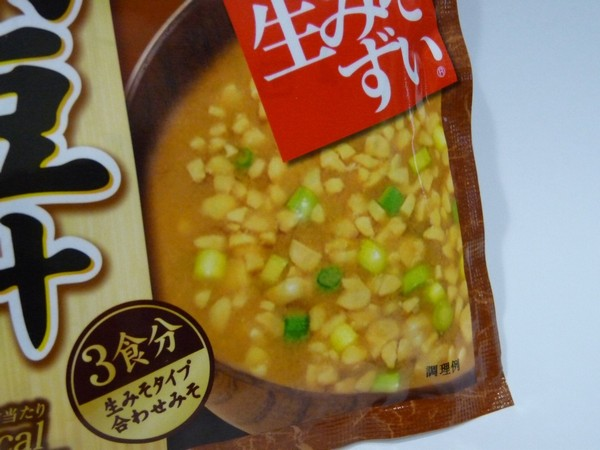 納豆菌が生きている!旭松 生みそずい ひきわり納豆汁 @100均 ローソン100
