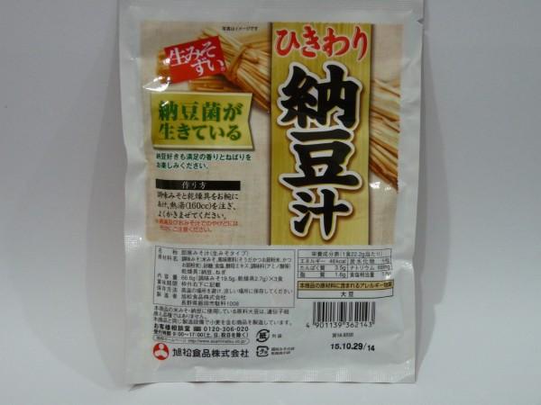 百均浪漫◆旭松ひきわり納豆汁