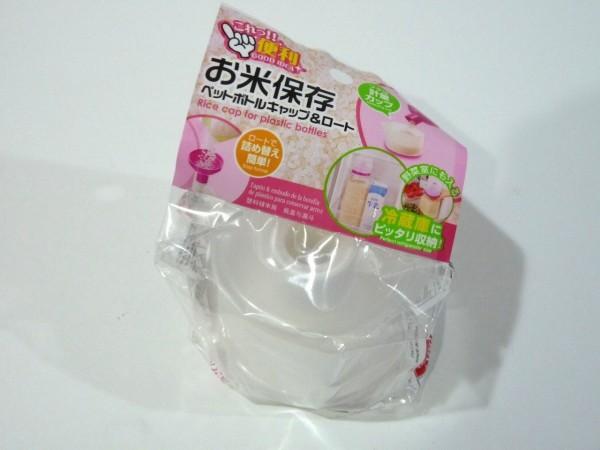 百均浪漫◆ダイソーお米保存ペットボトルキャップ&ロート