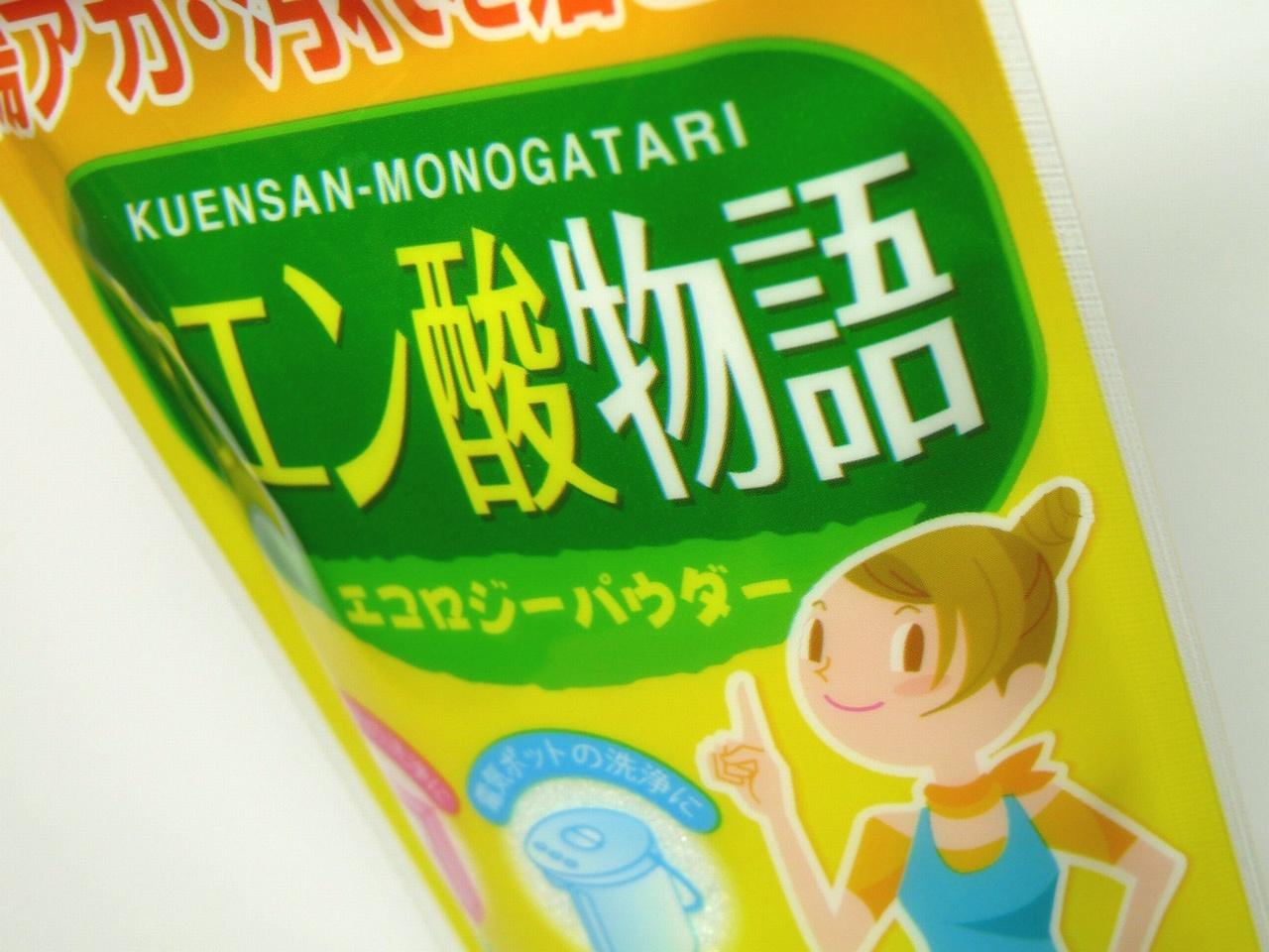 クエン 電気 酸 ポット ティファール(電気ケトル)の洗い方。掃除にはクエン酸が効果大!