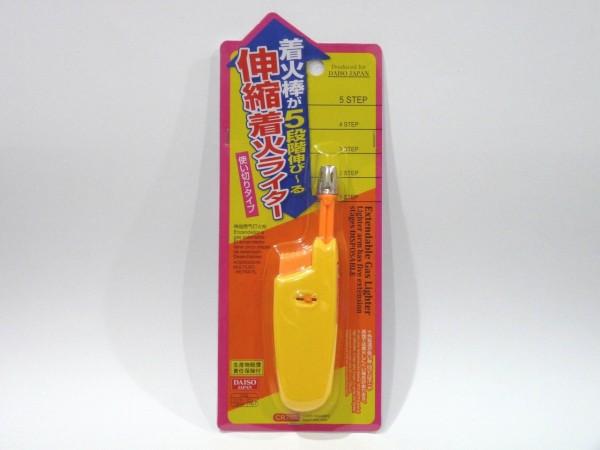 百均浪漫◆伸縮着火ライター、着火棒が5段階伸びる!
