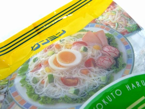 百均浪漫◆ケンミン緑豆はるさめ 30g × 3袋