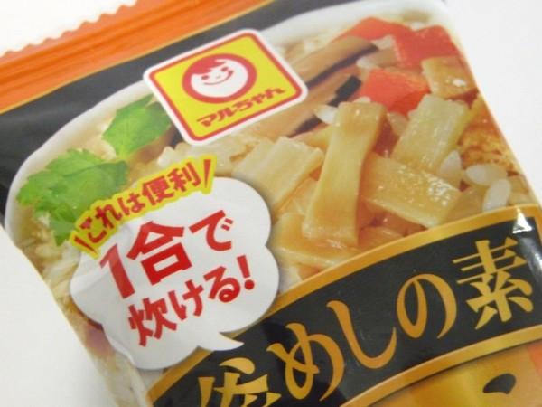 百均浪漫◆マルちゃん これは便利!1合で炊ける!釜めしの素 たけのこ