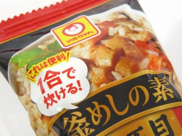 百均浪漫◆マルちゃん これは便利!1合で炊ける!釜めしの素 鶏五目