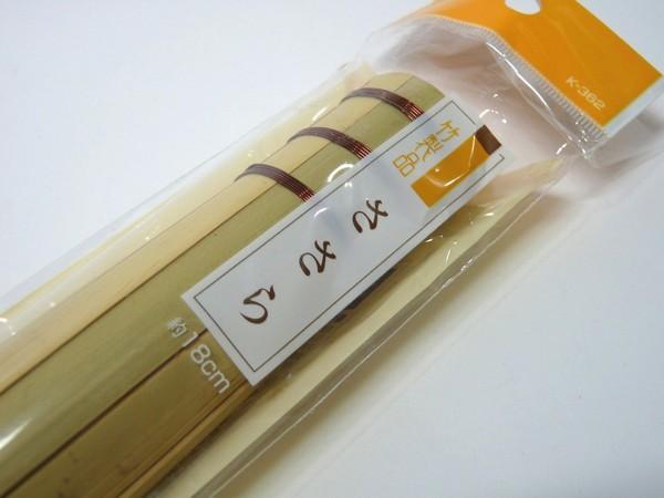 スキレットやダッチオーブンを洗うのに便利な、竹製ささら 18cm @100均 キャンドゥ