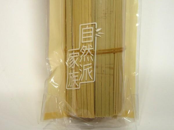 百均浪漫◆キッチンワン 竹製ささら 約18cm