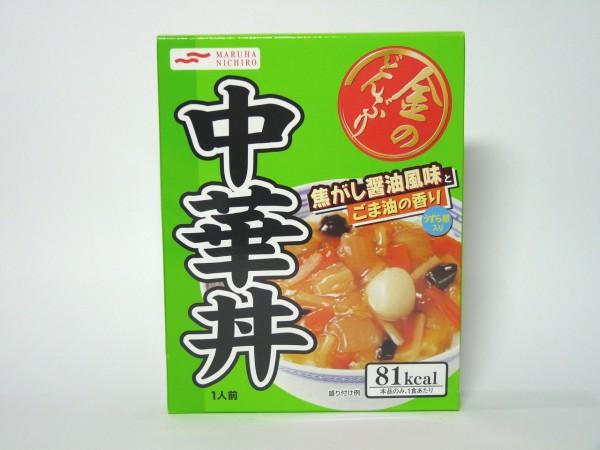 百均浪漫◆マルハニチロ金のどんぶり中華丼
