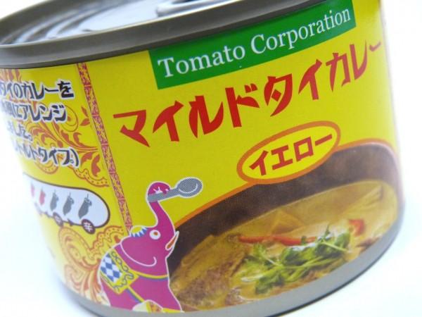 百均浪漫◆トマトコーポレーション マイルドカレー イエロー 160g
