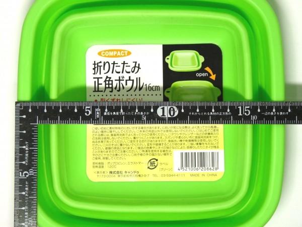 百均浪漫◆折りたたみ正角ボウル16cmグリーン