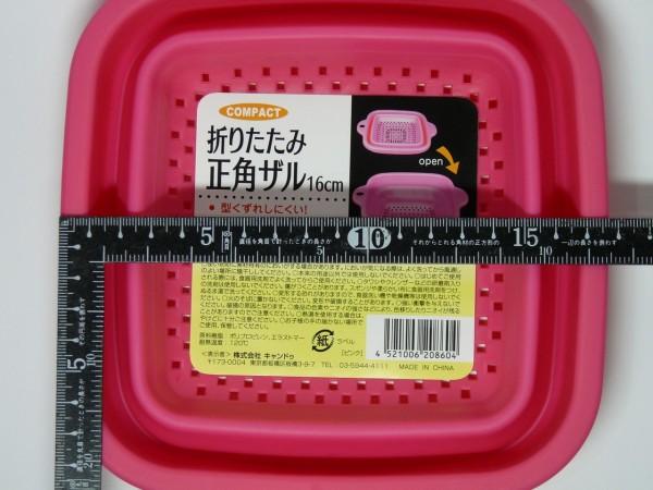 百均浪漫◆折りたたみ正角ザル16cmピンク