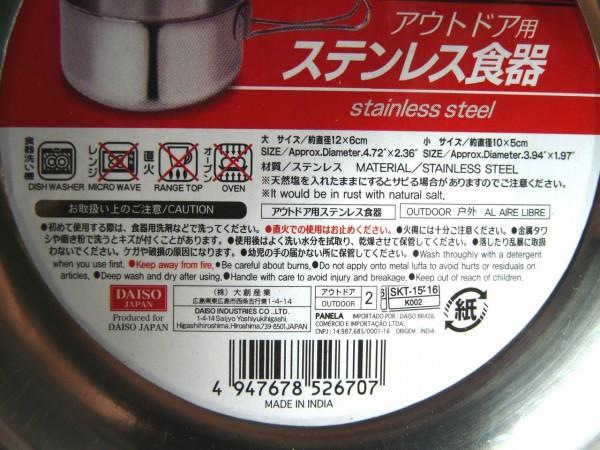 百均浪漫◆アウトドア用フォールディング(折りたたみ)ハンドル・ステンレス食器・大