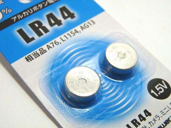 LR44GPアルカリボタン電池、2個入り @100均 セリア