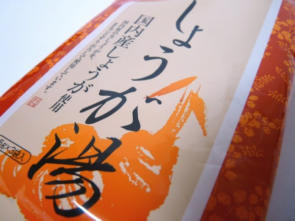 百均浪漫◆川光商事 玉三しょうが湯