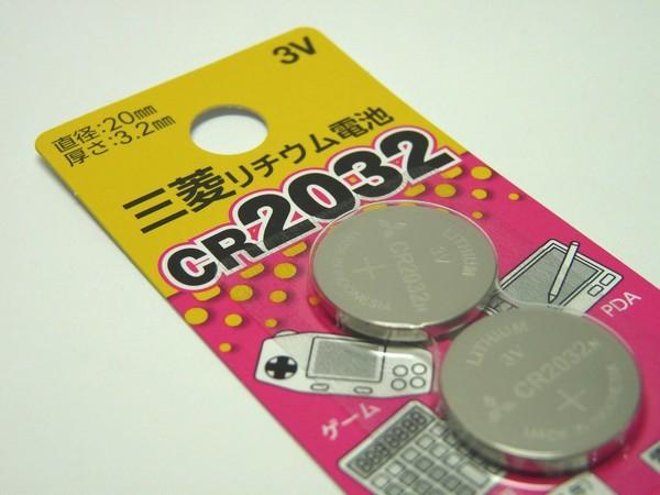 三菱リチウム電池CR2032 3V 2個入り @100均 ダイソー