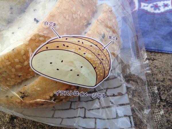 香ばしいゴマフランスパン(スライス済み) @100均 ローソン100