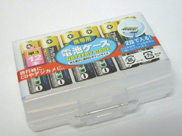 単3形電池12本を2段でコンパクト収納、携帯用電池ケース @100均 レモン