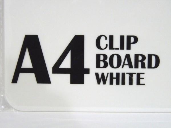 百均浪漫◆A4クリップボードホワイト