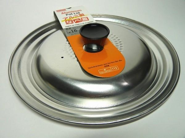 直径19.6cm(約7.75インチ)の16cm&18cm兼用アルミ鍋フタ @100均 ダイソー