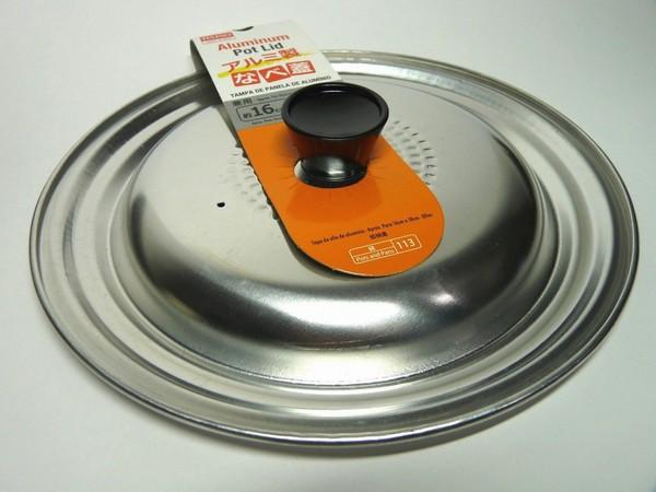 直径約19.5cm(約7.75インチ)の16cm&18cm兼用アルミ鍋フタ @100均 ダイソー