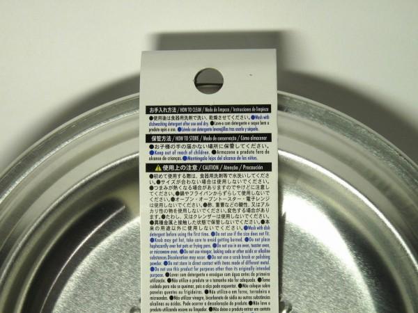 百均浪漫◆16cmと18cm兼用アルミ鍋フタ、7.75インチのフライパンにちょうどいいかな?