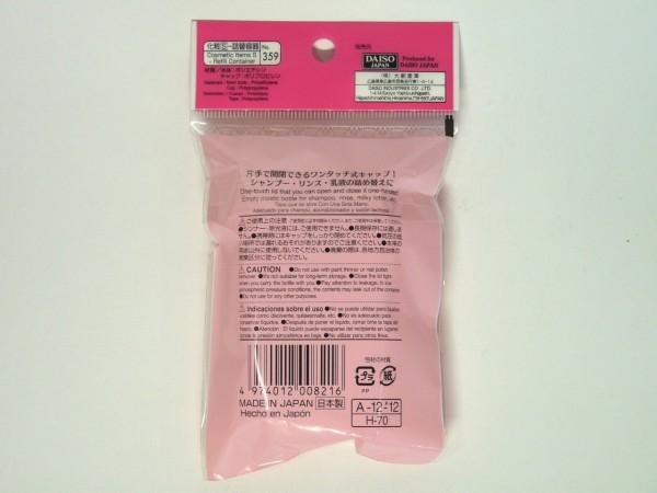 百均浪漫◆日本製!ワンタッチ式ボトル25ml