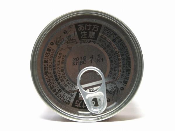 百均浪漫◆いなばチキンと香味焙煎カレー中辛125g