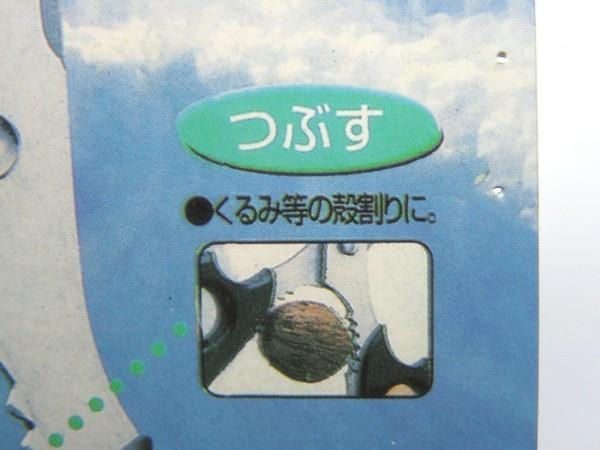 百均浪漫◆トング機能付き六徳キッチンバサミ