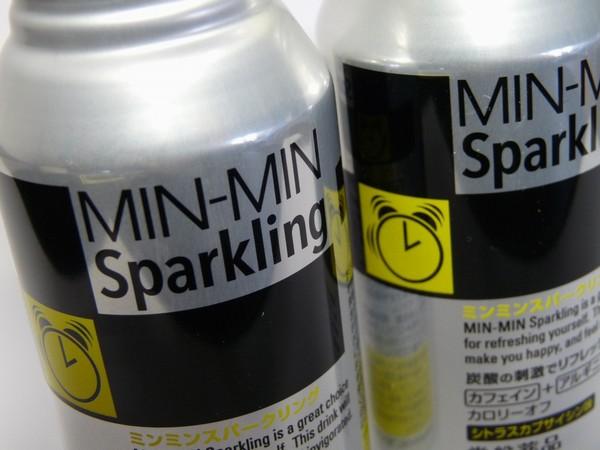 MIN-MIN Sparkling(ミンミンスパークリング)がなんと2本で108円! @100均 レモン