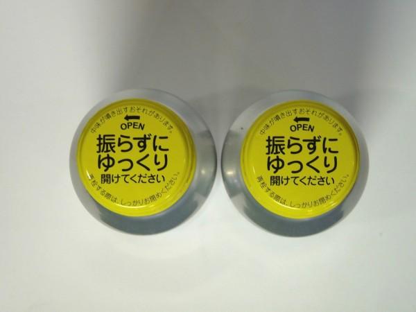 百均浪漫◆激安!ミンミンスパークリング2本で100円