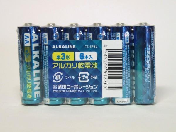 百均浪漫◆単3形6本入アルカリ乾電池・武田コーポレーション
