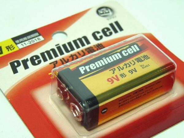 100均でも006P型9Vアルカリ電池が売っているんだね! @100均 セリア